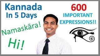 Learn Kannada in 5 days- Conversation for Beginners screenshot 3