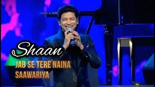 Shaan Jab se Tere Naina Live At Grand Finale