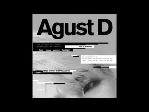 SUGA/YOONGI - 09. Interlude; Dream, Reality [AUDIO]