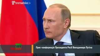 Путин: Наши войска станут ПОЗАДИ женщин и детей...