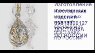 Изготовление обручальных колец(, 2016-03-12T11:53:30.000Z)