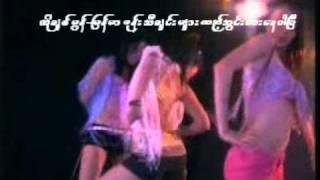 Video myanmar remix{dance} 2 download MP3, 3GP, MP4, WEBM, AVI, FLV Juli 2018