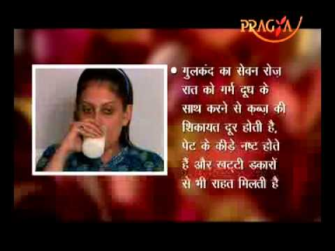 "Benefits of Rose Petals-Dr Akhilesh Sharma talks about the Benefits of ""Rose Petals"" at Pragya TV"