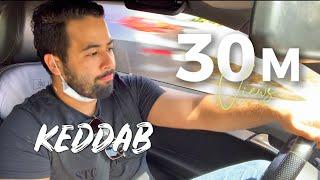 #CRAVATA SALIM - KEDDAB I سليم كرافاطا ـ كداب (Exclusive Music Video 2020)