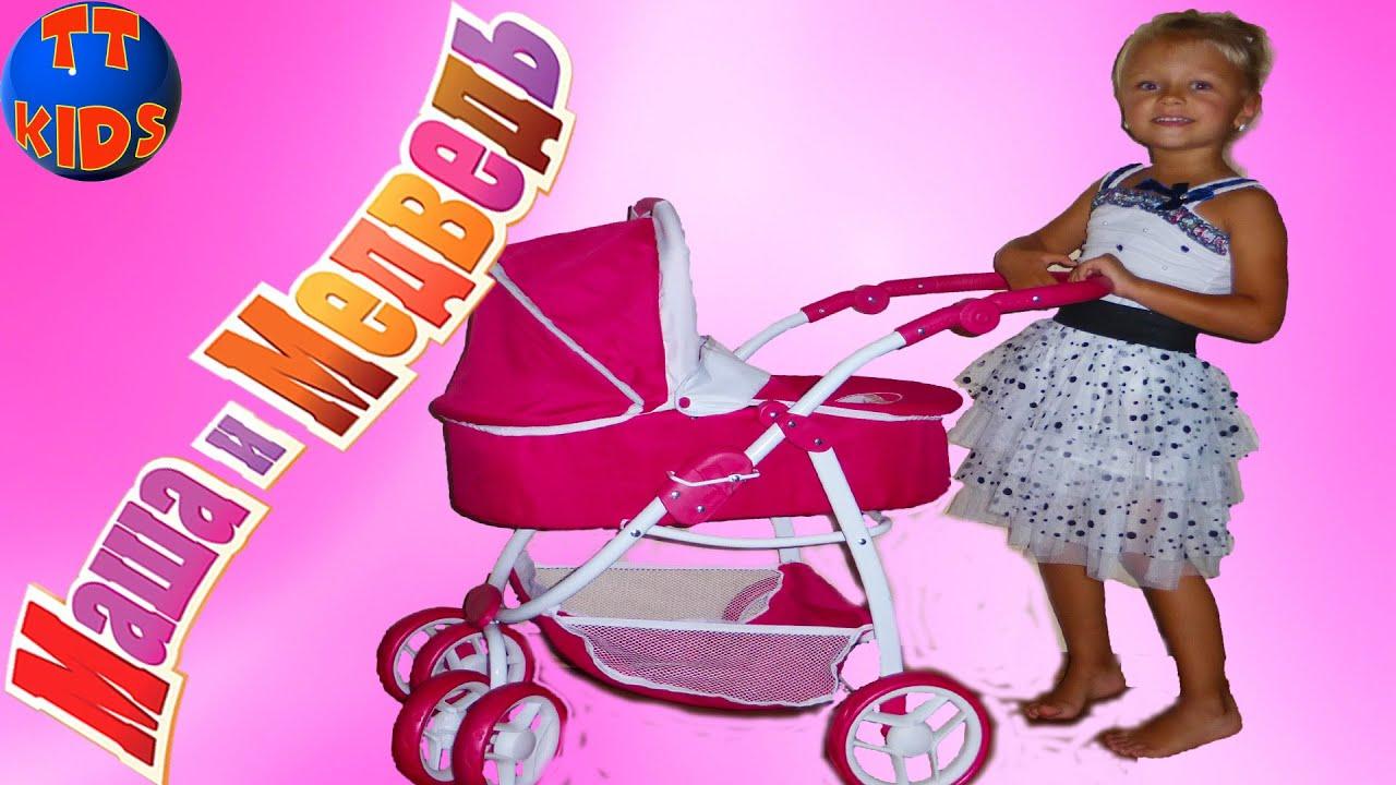 Купить куклу для вашей девочки с красивыми нарядами в интернет магазине. Куклы-модницы, набирающие с каждым днем все большую популярность.