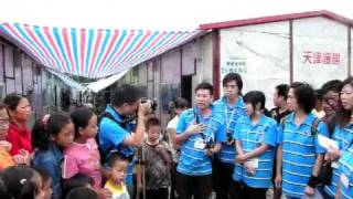 21-8-2008 探訪綿竹市清平鄉二