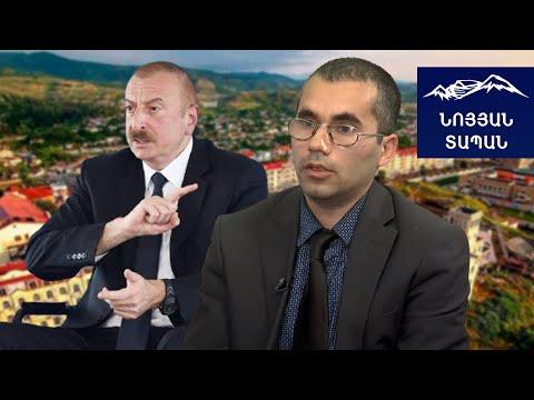 Азербайджан намеренно нагнетает армянофобию. Цель – территория Карабаха без армян. О.Аванесов