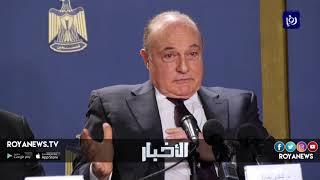 الرئيس الفلسطيني يكلف محمد اشتية بتشكيل حكومة جديدة - (10-3-2019)