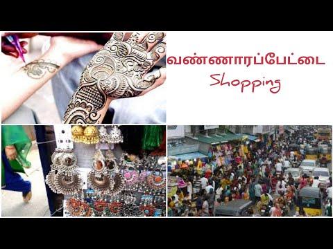 Vannarapettai Shopping vlog/vannarapettai/MC Road/ Old Washermanpet