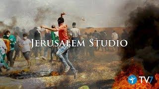 Israel: Latest developments on the Gaza Strip - Jerusalem Studio 345