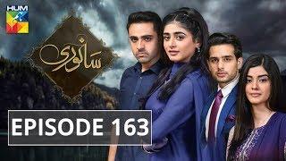 Sanwari Episode #163 HUM TV Drama 10 April 2019