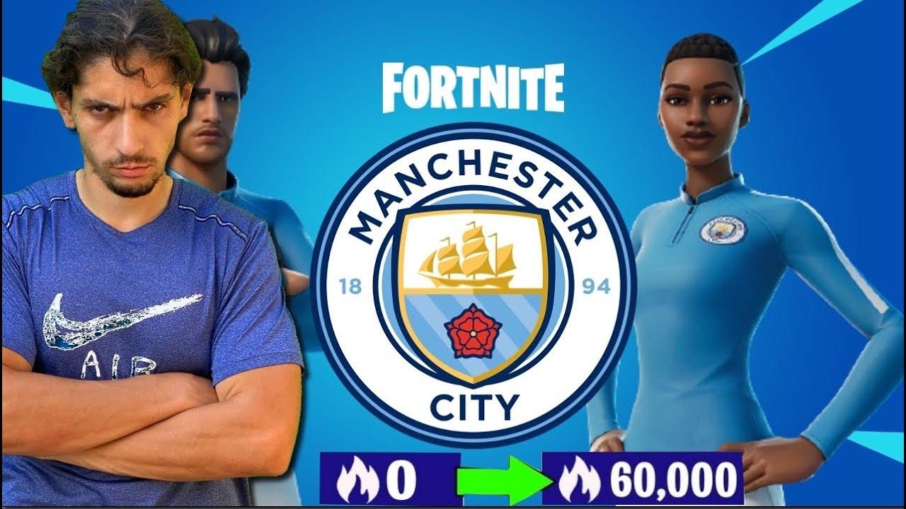FORTNITE JE GAGNE LA CUP DUO FAZE CITY FOOTBALL  !