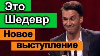 Галкин снова шутит про ВЛАСТЬ и  ВЫБОРЫ ! Это надо СЛЫШАТЬ ! Муж Пугачевой РАЗОШЕЛСЯ !