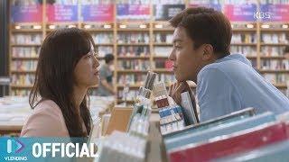 [MV] 지연 – 어느 파란 밤 [너의 노래를 들려줘 OST Part.3 (I Wanna Hear Your Song OST Part.3)]