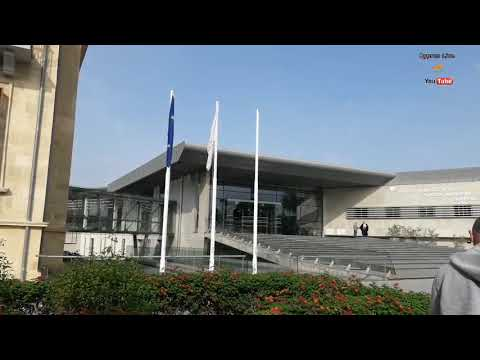 Cyprus Nicosia supreme Court||by cyprus live
