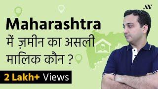 Esearch IGR Maharashtra Property Ownership Details Online (Hindi)