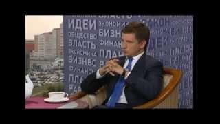 Валерий Голубцов о юридическом образовании, магистратуре и Пермский конгрессах ученых-юристов