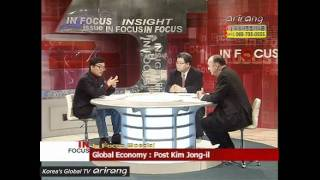 Kim Jong-il Special 2 Global Economy : Post Kim Jong-il [In Focus]