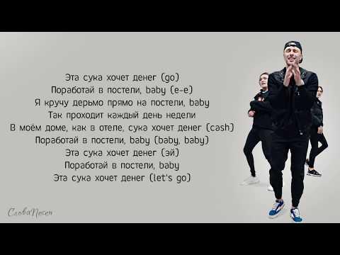 THRILL PILL, Егор Крид & MORGENSHTERN - Грустная Песня | ТРЕК + ТЕКСТ | LYRICS
