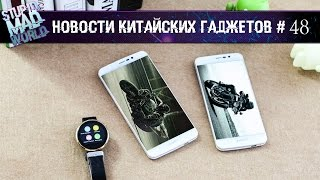 Новости Stupidmadworld - Huawei Nexus, Nubia My Prague, Li-Ning Smart Shoes