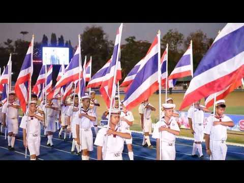 พิธีเปิดการแข่งขันกีฬาเยาวชนแห่งชาติ ครั้งที่ 33 ชุมพร ระนองเกมส์