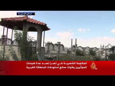 الجزيرة: المقاومة تصد هجمات الحوثيين على تعز