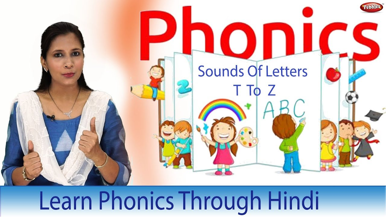 Learn Phonics through Hindi | Sounds of Alphabets T to Z | Learn English  Phonics