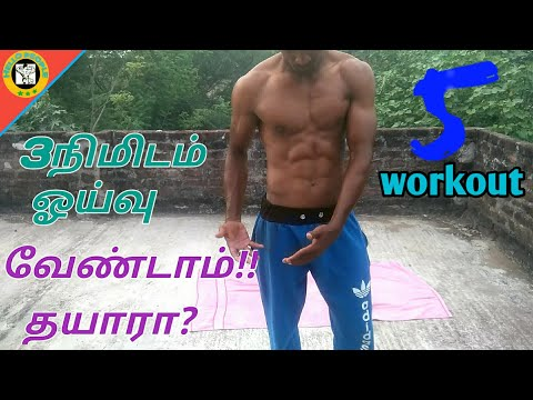 HOW TO REDUCE FAT QUICKLY IN TAMIL AT HELLO PEOPLE || ￰வேகமாக கொழுப்பை குறைப்பது  எப்படி?