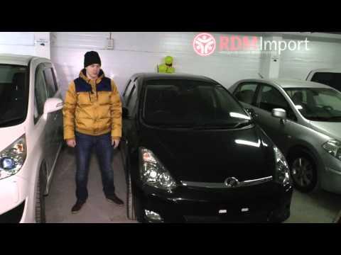 Характеристики и стоимость Toyota Wish 2009 год цены на машины в Новосибирске