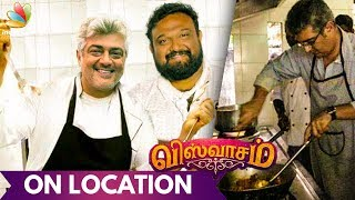 Ajith Cooked for the ENTIRE UNIT : Sujatha Interview about Viswasam | Thala & Director Siva Movie