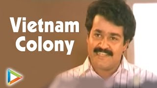Vietnam Colony - Full Movie - Malayalam