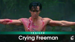 Crying Freeman - Der Sohn des Drachen -  uncut - Trailer Deutsch