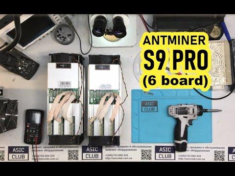 Upgrade Antminer S9 Pro (6 Board) 20Th