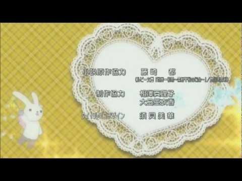 Sekaiichi Hatsukoi ending 2 full