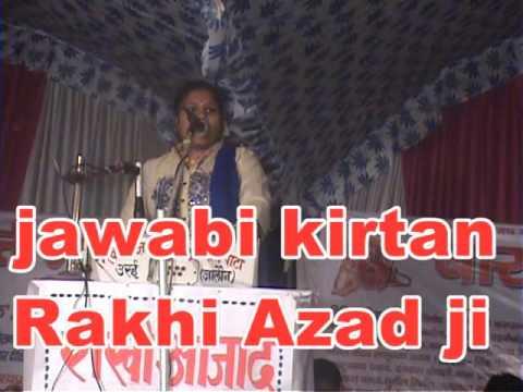 free download devotional songs jawabi kirtan geet Rakhi Azad ji