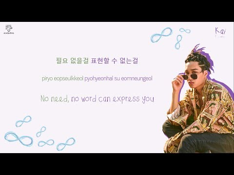 EXO 엑소 - Touch It 너의 손짓 Color-Coded-Lyrics Han l Rom l Eng 가사  by xoxobuttons