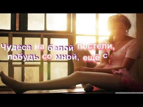 Денис Лирик - Круто любить (2016)