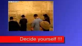 Еврейский и суфийский зикр... А есть ли разница.mp4