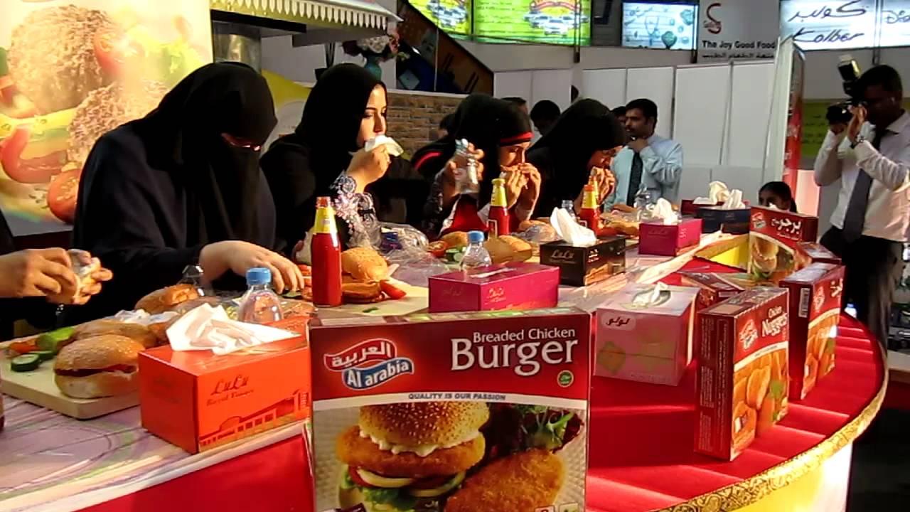 Qatar Food Festival