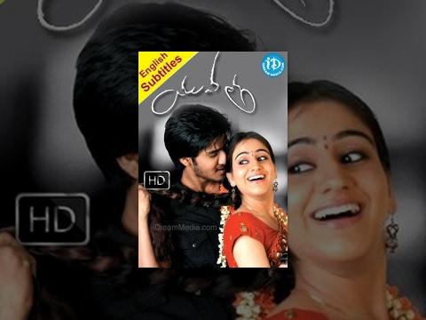 Yuvatha Telugu Full Movie    Nikhil Siddharth, Aksha Pardasany    Parasuram    Mani Sharma