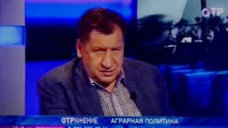 видео Аграрная политика Н.С. Хрущева - (реферат)