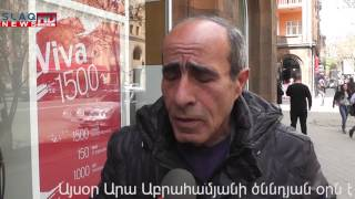 SLAQ am «Բարեպաշտ ու սիրված հայ»   գնահատանքի ու շնորհավորանքի խոսքեր՝ Արա Աբրահամյանին