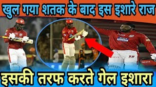 IPL 2018 KXIP vs SRH: Gayle storm blows away Sunrisers