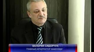 ПЕРЕПЛАНИРОВКА.m4v(, 2011-03-28T10:19:51.000Z)