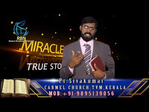 RBN's Miracle Transformation:Pr Sivakumar