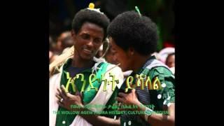New Ethiopian Music 2015- አትርሳኝ ፍቅሬ አትርሳኝ-fikir Addis Nekatibeb