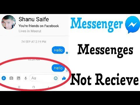 Messenger || SMS Not Receive Problem Solve