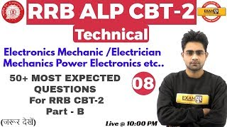 Class 08 ||#RRB ALP CBT-2 Technical | Electronics |By Sameer Sir | ...