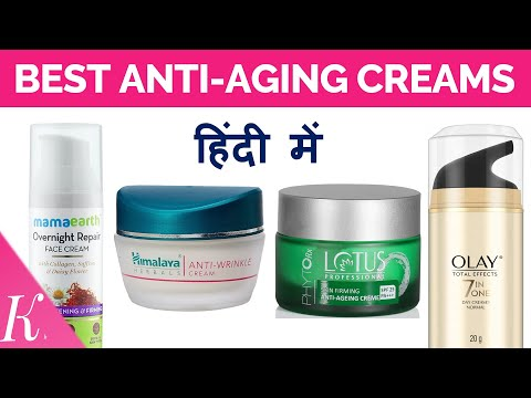 एंटी-एजिंग-क्रीम-|-anti-aging-creams-for-day-&-night-in-your-budget-|-oily-skin-sensitive-skincare