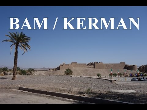 Iran/Kerman (Bam: Ancient city after earthquake ) Part 32